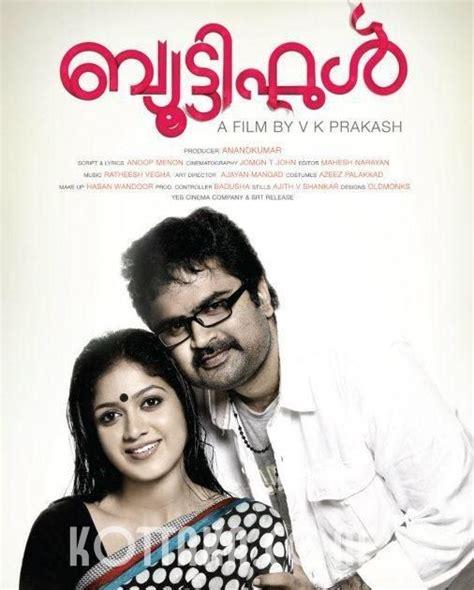 download mp3 free gorgeous movie mp3 free download beautiful malayalam movie mp3