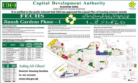 Layout Plan Of Jinnah Garden Islamabad   cda approved layout plan of fechs jinnah gardens phase 1