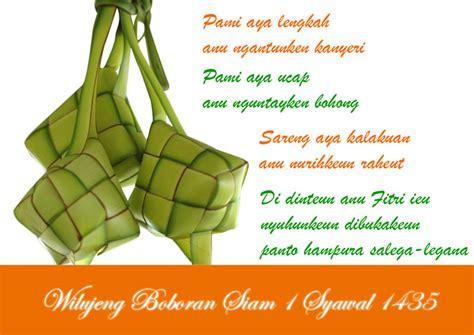 kartu ucapan selamat idul fitri dalam bahasa sunda 2 kamus sunda