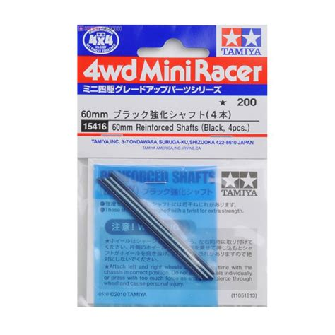 tamiya 15416 jr 60mm reinforced shaft black 4pcs