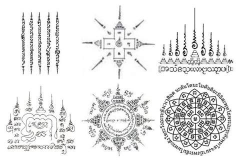 sak yant tattoo in bali best 25 sak yant tattoo ideas on pinterest