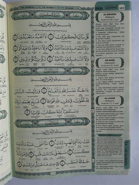 Al Uswah Al Quran Perkata Dua Warna Dan Transliterasi al qur an terjemah perkata warna ar riyadh ukuran a5