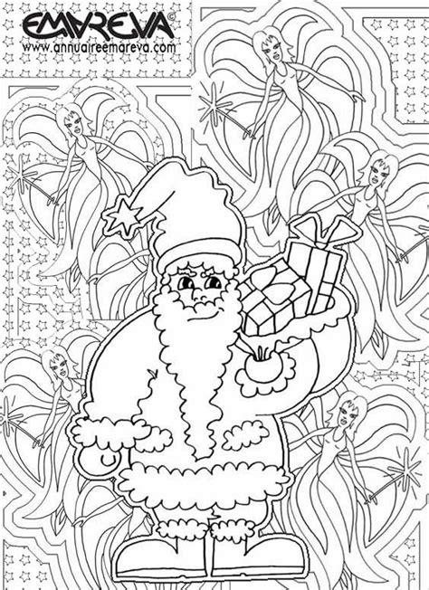 dessin à colorier magique noel cp à imprimer