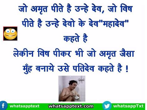 hindi chutkule 9 best hindi chutkule images on pinterest hindi chutkule