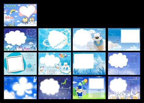 adobe photoshop calendar template 2013 calendar template source files free