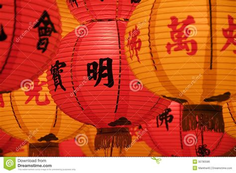 where to spend new year in malaysia lanterns royalty free stock image image 30780586