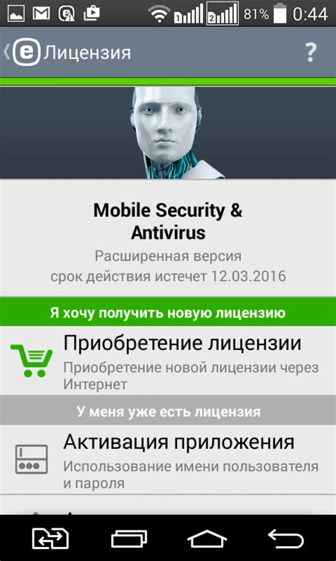 mobile antivirus security mobile security antivirus android