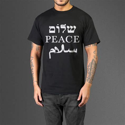 T Shirt Peace And z peace t shirt wehustle menswear womenswear