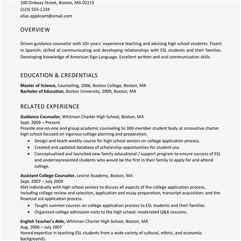resume personal profile examples of resumes shalomhouse us
