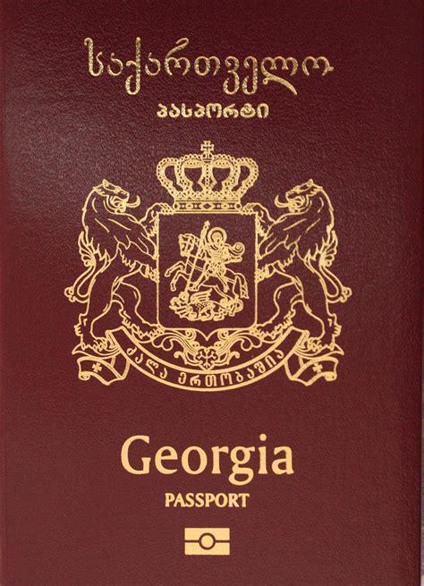 Passport By Passport georgian passport