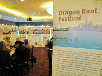 dragon boat festival 2018 calgary calgary dragon boat society