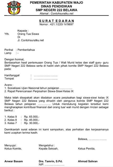 Contoh Surat Pengunduran Diri Sekolah - Contoh II