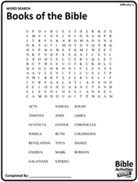Books Of The Bible Word Search Puzzles Printable printable word search bible puzzles