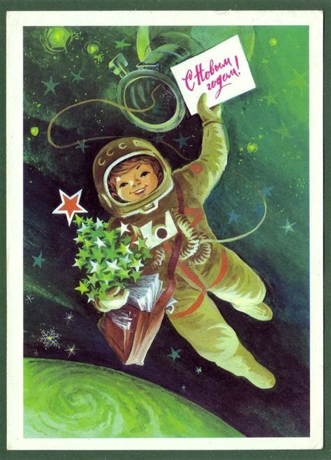 vintage russian cccp new year greeting card zazzle 1979 russian soviet postcard new year space
