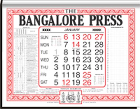 E Calendar Bangalore Press E Calendar For Your Desktop Pc The Bangalore Press