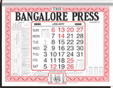 Calendar 2018 Bangalore Press E Calendar For Your Desktop Pc The Bangalore Press
