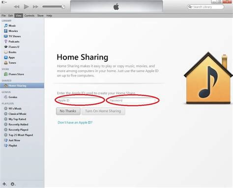 a guide on how to use itunes home