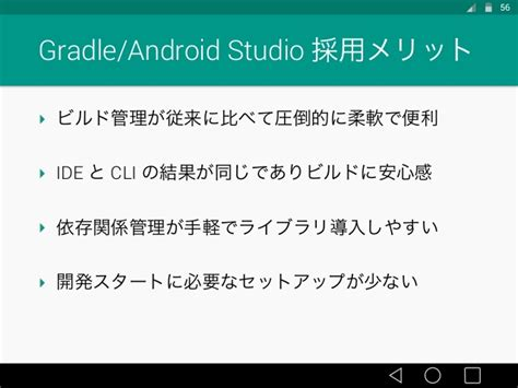 gradle android android app development with gradle android studio