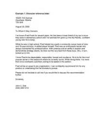 letter of recommendation for a friend template recommendation letter for a friend template