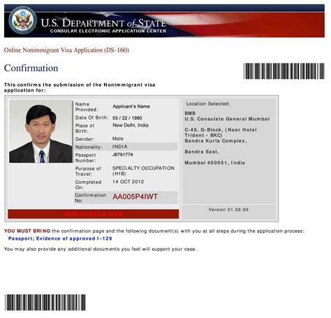 membuat jadwal wawancara visa amerika visa amerika berlina