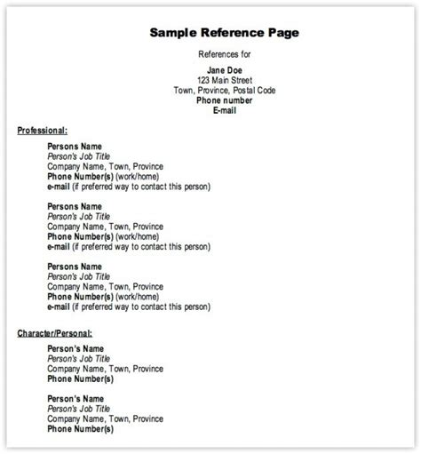layout for resume references page resume reference format learnhowtoloseweight net