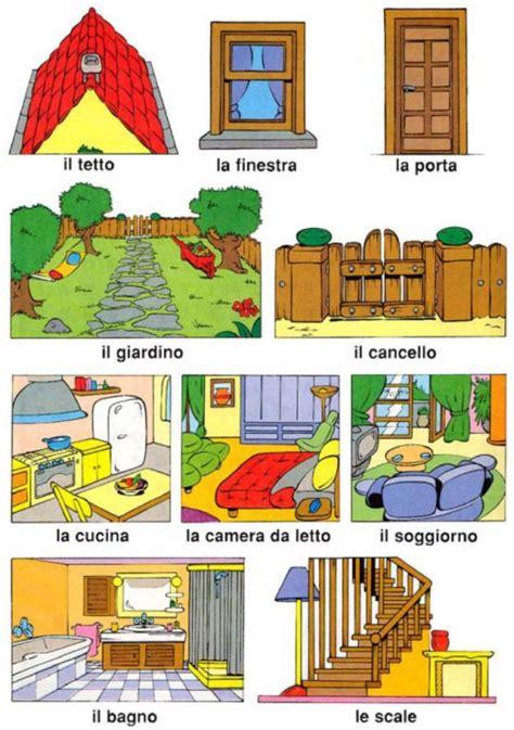 la della casa la casa interactive worksheet