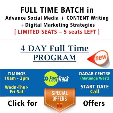 social media marketing courses the social media marketing courses social media optimization