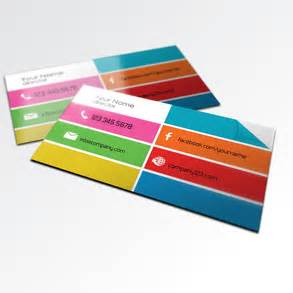 Business Card Stickers