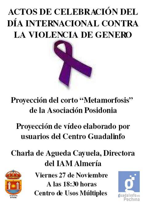 imagenes con frases sobre violencia de genero centro guadalinfo de pechina d 205 a internacional contra la