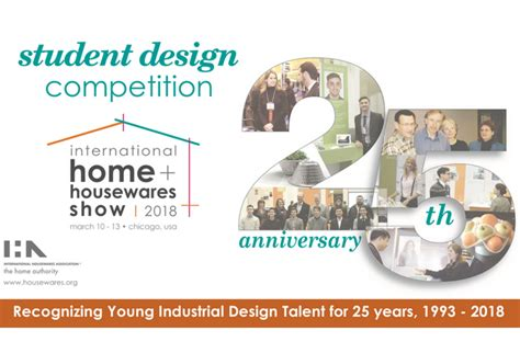 design houseware competition iha s 2018 student design competition winners announced