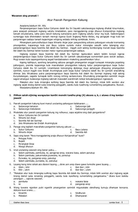 Basa Jawa Kelas Ix Erlangga Ktsp gladhen soal basa jawa smp kelas 9