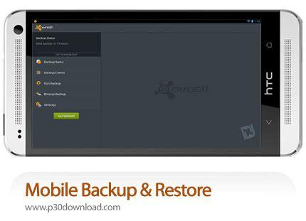 mobile backup mobile backup restore a2z p30 softwares