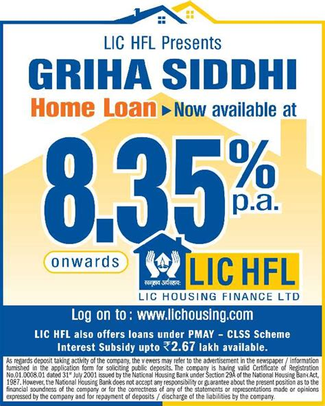 housing loan from lic lic hfl presents griha siddhi home loan ad advert gallery