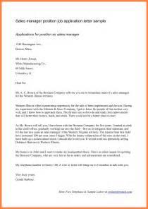 mba resume example good resume template custom resume service free resume templates media kit cover letter - Mba Resume Example