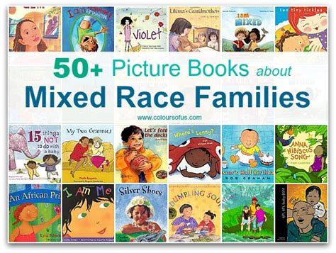 picture books about families the for loving multicultural book of the month