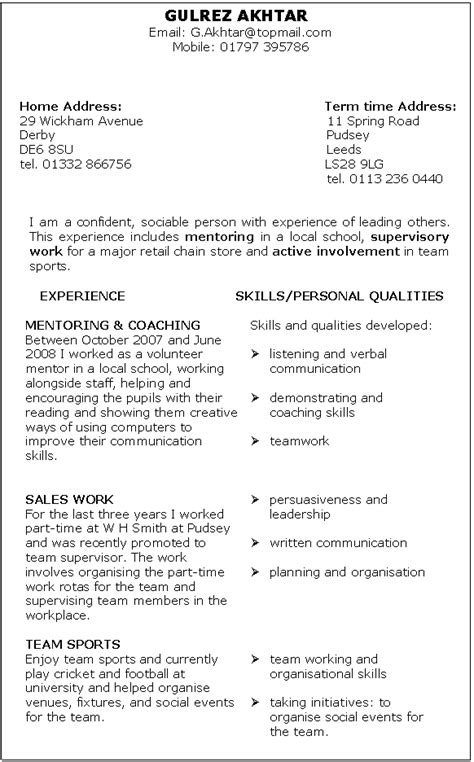 special skills in resume sles special skills and interests for resume www