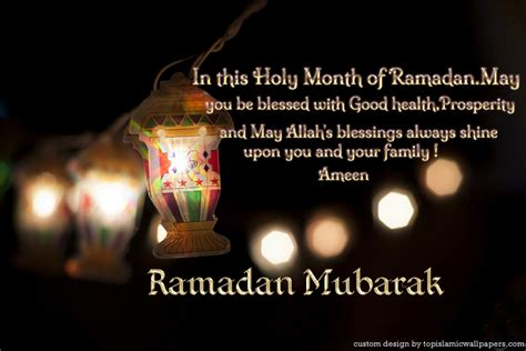 Ramadan Quotes Beautiful Messages Quotes And Wishes For Ramadan Mubarak