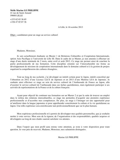 Lettre De Motivation Stage 1 Mois Modele Lettre De Motivation Stage 3 Mois Document