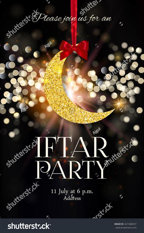 ramadan invitation card template iftar invitation card design festive stock vector