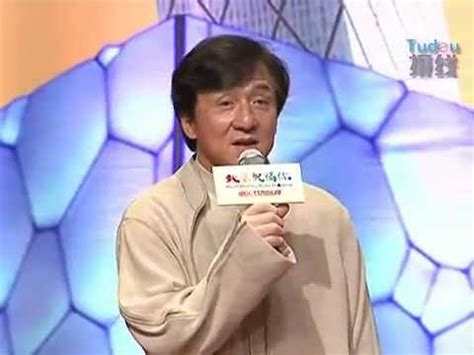 best wishes from beijing live jackie chan quot best wishes from beijing quot 北京祝福你