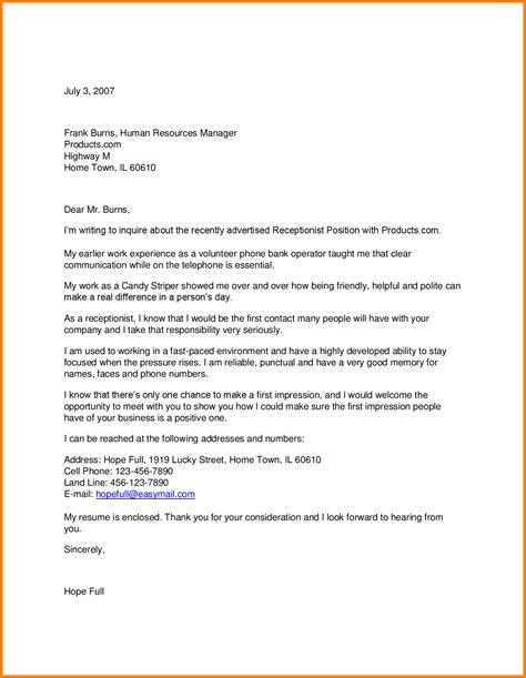 Sample Cover Letter For Medical Receptionist