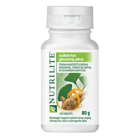 siberian ginseng with ginkgo biloba nutrilite amway