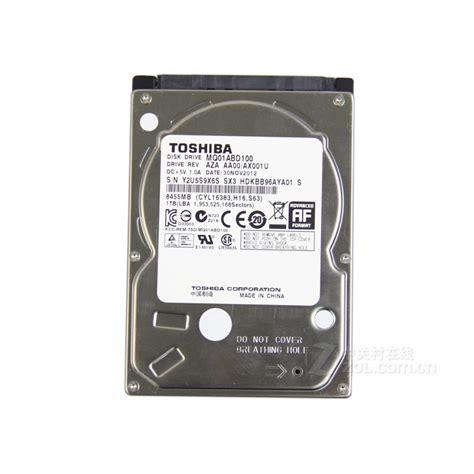 Harddisk 25 320g 5400 Rpm drive toshiba 2 5 inch 1tb 5400 rpm sata2 sata 3 0 gb s 8mb 2 5 quot