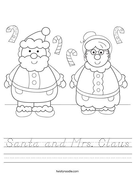 mrs claus coloring page twisty noodle santa and mrs claus worksheet d nealian twisty noodle
