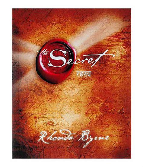 The Secrets To by Rahasya The Secret Paperback 2014 Buy Rahasya