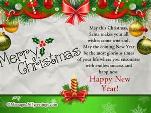 christmas and new year wishes 365greetings com