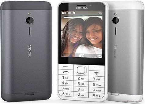 qmobile x2 themes free download nokia 230 price in pakistan full specifications reviews
