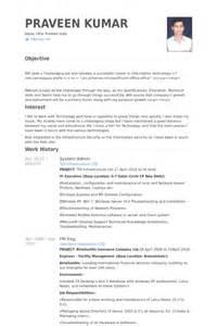 As400 System Administrator Sle Resume by Administrateur Syst 232 Me Exemple De Cv Base De Donn 233 Es Des Cv De Visualcv