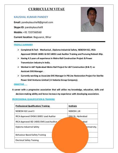 email kkp kkp resume