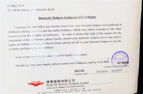 Release Letter Hong Kong Domestic Helper Building Bans Domestic Helper Residents From Own Clubhouse